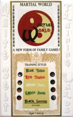 Martial World - Trainers Edition by Venson Products & Services