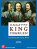 Unhappy King Charles!: The English Civil War by GMT Games